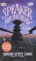 Couverture Le cycle d'Ender, tome 2 : La voix des morts Editions Tor Books 1994