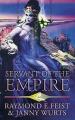 Couverture La trilogie de l'empire, tome 2 : Pair de l'empire Editions Grafton 1990