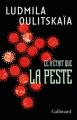 Couverture Ce n'était que la peste Editions Gallimard  (Du monde entier) 2021