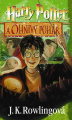 Couverture Harry Potter, tome 4 : Harry Potter et la coupe de feu Editions Albatros 2003