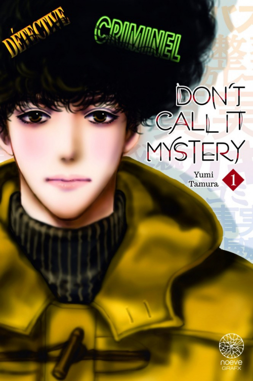 Couverture Don't call it mystery, tome 1