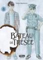 Couverture Le bateau de Thésée, tome 08 Editions Vega / Dupuis 2021