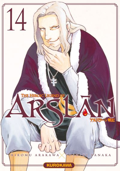 Couverture The Heroic Legend of Arslân, tome 14