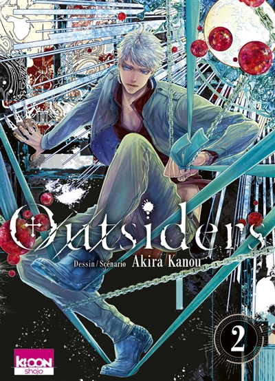 Couverture Outsiders, tome 2
