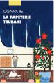Couverture La papeterie Tsubaki Editions Philippe Picquier (Poche) 2021