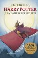 Couverture Harry Potter, tome 2 : Harry Potter et la chambre des secrets Editions Salani 2018