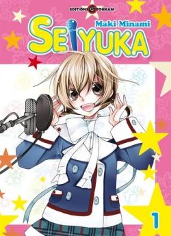Couverture Seiyuka!, tome 01