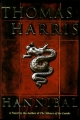 Couverture Hannibal Editions Dell Publishing 2001