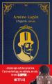 Couverture L'aiguille creuse Editions Hachette 2021
