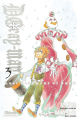 Couverture D.Gray-man Reverse, tome 3 : Lost Fragment of Snow Editions Glénat 2021