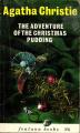 Couverture Le retour d'Hercule Poirot / Christmas pudding Editions Fontana 1963