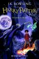 Couverture Harry Potter, tome 7 : Harry Potter et les reliques de la mort Editions Presença 2020