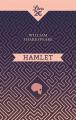 Couverture Hamlet Editions Librio (Théâtre) 2020