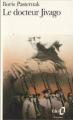 Couverture Le docteur Jivago Editions Folio  1993
