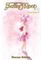 Couverture Sailor Moon : Eternal Edition, tome 08 Editions Pika (Shôjo) 2022