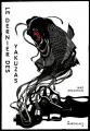 Couverture Le dernier des Yakuzas Editions Marchialy 2018
