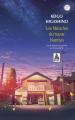 Couverture Les miracles du bazar Namiya Editions Babel 2021