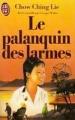 Couverture Le Palanquin des larmes Editions J'ai Lu 1985