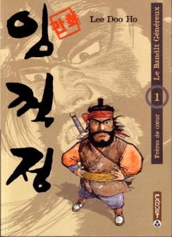 Couverture Le bandit généreux, tome 01 : Frères de coeur