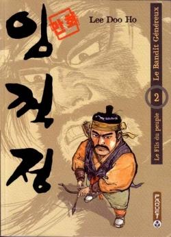 Couverture Le bandit généreux, tome 02 : Le fils du peuple