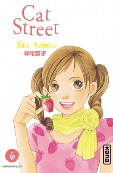 Couverture Cat Street, tome 6