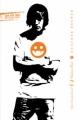 Couverture Les chroniques de Vlad Tod, tome 4 Editions Dutton 2010
