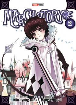 Couverture March Story, tome 2