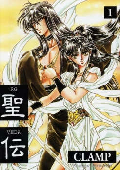 Couverture RG Veda, tome 01