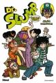 Couverture Dr Slump, Ultimate édition, tome 08 Editions Glénat 2011