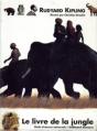Couverture Le livre de la jungle Editions Gallimard  (Jeunesse - Chefs-d'oeuvre universels) 1994