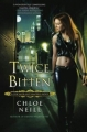 Couverture Les vampires de Chicago, tome 03 : Mordre n'est pas jouer Editions NAL (Trade) 2010