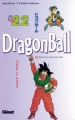 Couverture Dragon Ball, tome 22 : Zabon et Doria Editions Glénat 1996