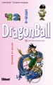 Couverture Dragon Ball, tome 23 : Recoom et Guldo Editions Glénat 1996