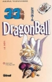 Couverture Dragon Ball, tome 33 : Le défi Editions Glénat 1998