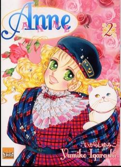 Couverture Anne Anne, tome 2