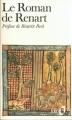 Couverture Le roman de Renart / Roman de Renart Editions Folio  1989