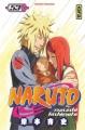 Couverture Naruto, tome 53 Editions Kana 2011