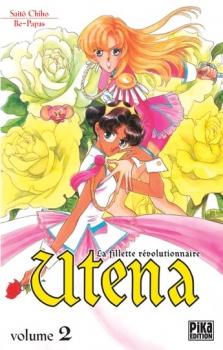 Couverture Utena : La fillette révolutionnaire, tome 2