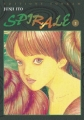 Couverture Spirale, tome 2 Editions Tonkam (Frissons) 2003