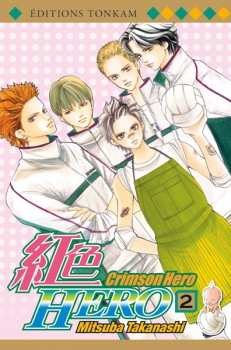 Couverture Crimson Hero, tome 02