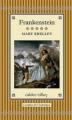 Couverture Frankenstein ou le Prométhée moderne / Frankenstein Editions Collector's Library 2004