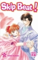 Couverture Skip Beat!, tome 17 Editions Casterman (Sakka) 2011