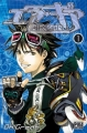 Couverture Air Gear, tome 01 Editions Pika 2006