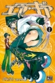 Couverture Air Gear, tome 02 Editions Pika 2007