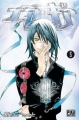 Couverture Air Gear, tome 05 Editions Pika 2007