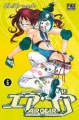 Couverture Air Gear, tome 06 Editions Pika 2007