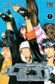 Couverture Air Gear, tome 07 Editions Pika 2007