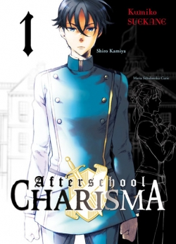 Couverture Afterschool Charisma, tome 1
