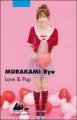 Couverture Love & Pop Editions Philippe Picquier (Poche) 2011