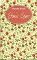 Couverture Jane Eyre Editions Le Grand Livre du Mois 1998